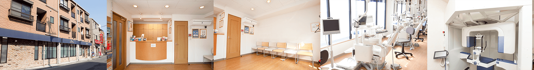 川崎のパール歯科院外観